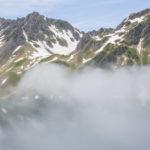 Pireneje, Lac Bleu