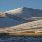 Geghama mountains
